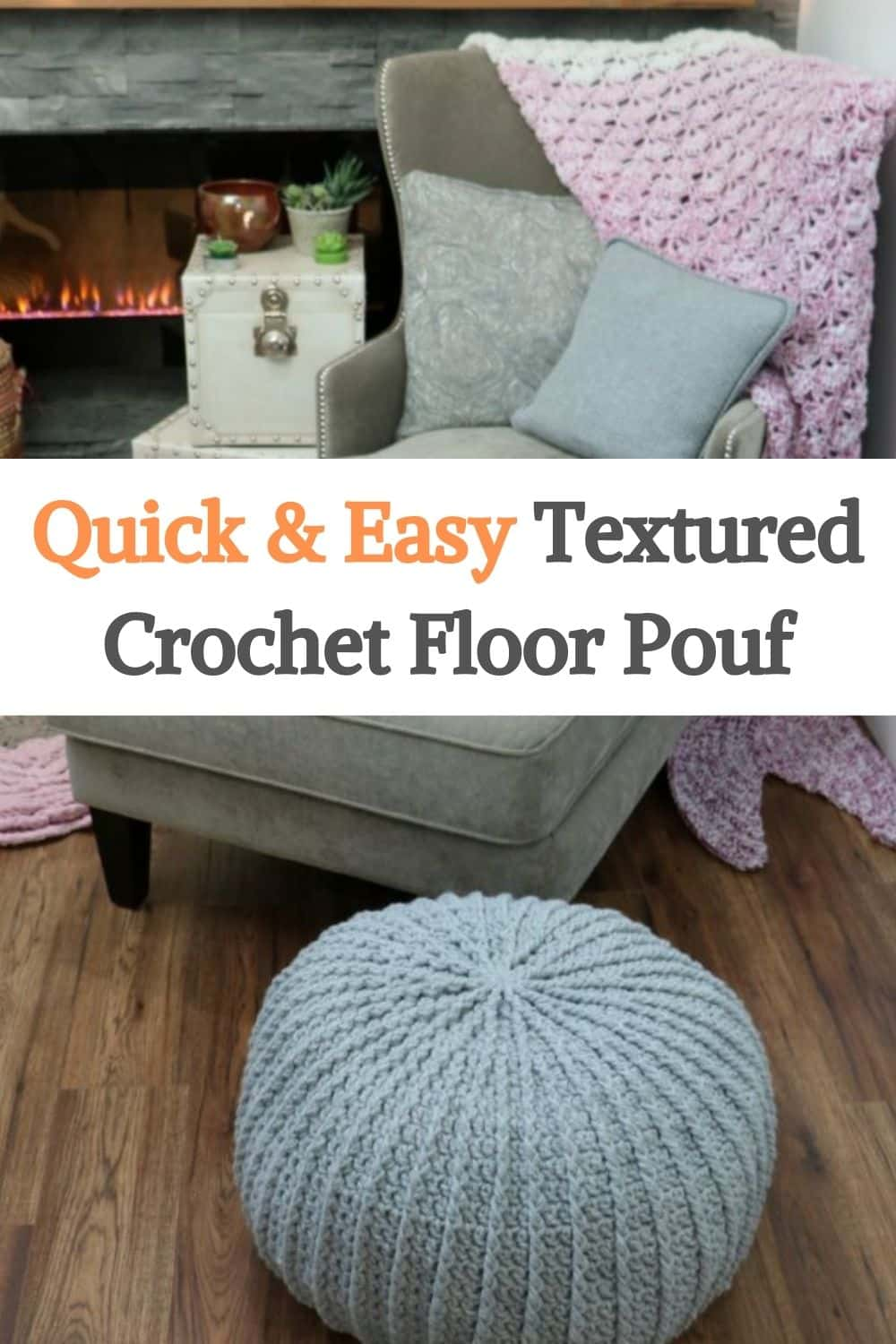 Crochet Floor Pouf